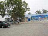 1420 Garey Ave. (Private Institution)